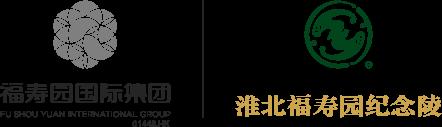 淮北福寿园纪念陵